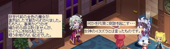 女神のイタズラ27.jpg
