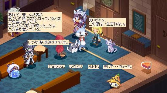女神のイタズラ29.jpg