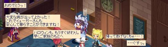 女神のイタズラ30.jpg