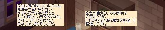 女神のイタズラ32.jpg