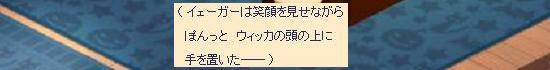 女神のイタズラ33.jpg