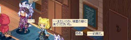 女神のイタズラ34.jpg