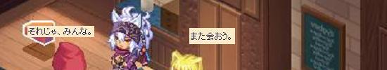 女神のイタズラ35.jpg