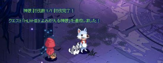 女神のイタズラ9.jpg