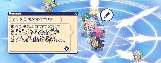 女神の聖域10.jpg