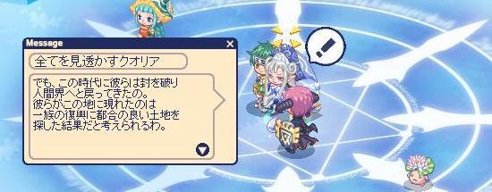 女神の聖域11.jpg