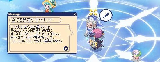 女神の聖域12.jpg