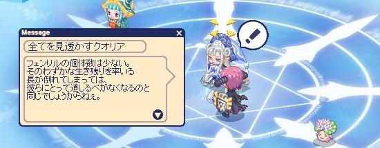 女神の聖域13.jpg