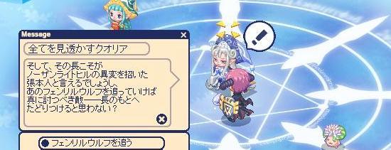 女神の聖域14.jpg