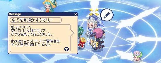 女神の聖域3.jpg
