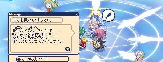 女神の聖域4.jpg