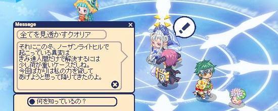 女神の聖域6.jpg