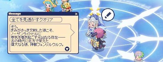 女神の聖域9.jpg