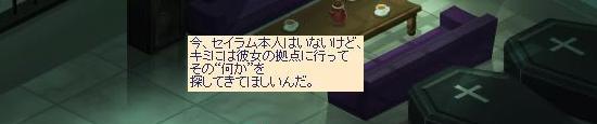 女神の血肉15.jpg