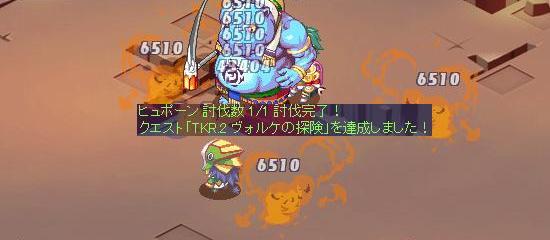 宝のありか 洞窟14.jpg