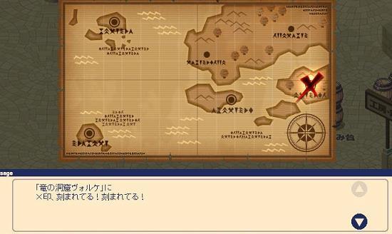 宝のありか 洞窟2.jpg
