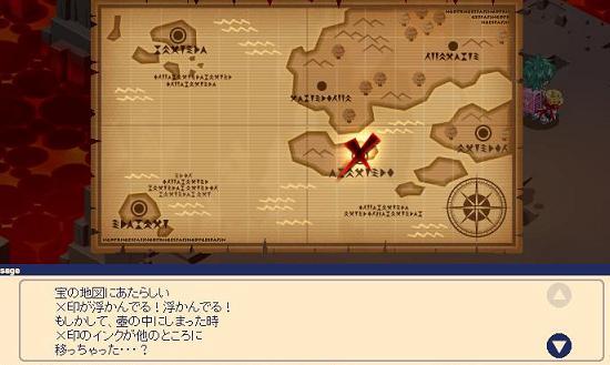 宝のありか 洞窟25.jpg