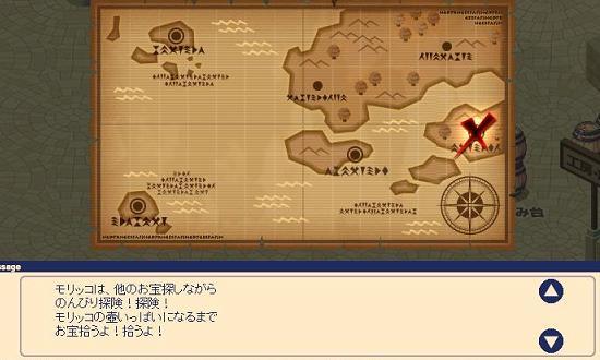 宝のありか 洞窟5.jpg