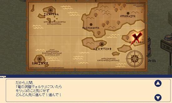 宝のありか 洞窟6.jpg