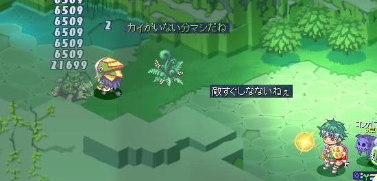 宝のありか 無人島12.jpg