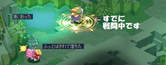 宝のありか 無人島14.jpg