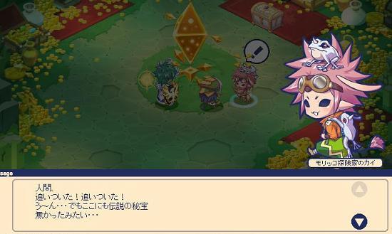 宝のありか 無人島23.jpg