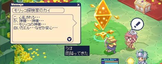 宝のありか 無人島35.jpg