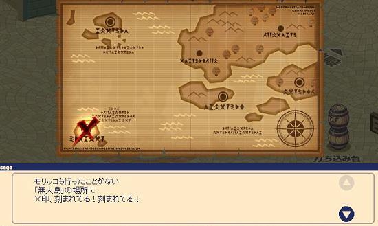 宝のありか 無人島6.jpg