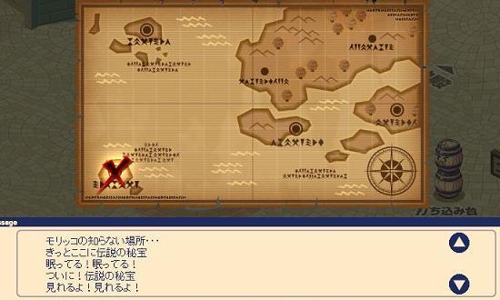 宝のありか 無人島7.jpg