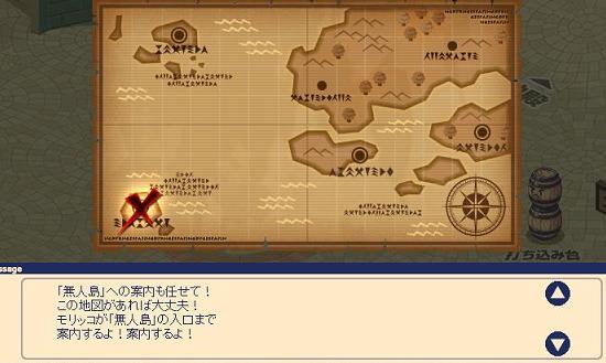 宝のありか 無人島8.jpg
