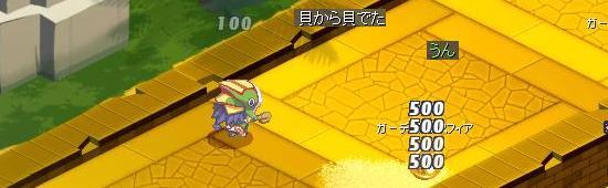 宝のありか 黄金の海12.jpg