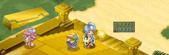 宝のありか 黄金の海13.jpg