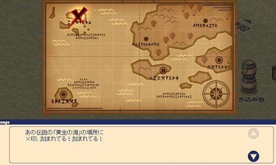 宝のありか 黄金の海4.jpg