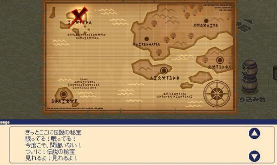 宝のありか 黄金の海5.jpg