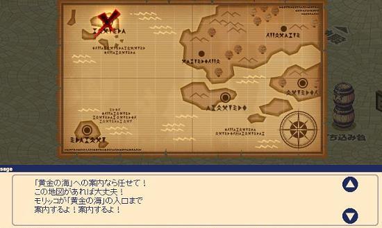 宝のありか 黄金の海6.jpg
