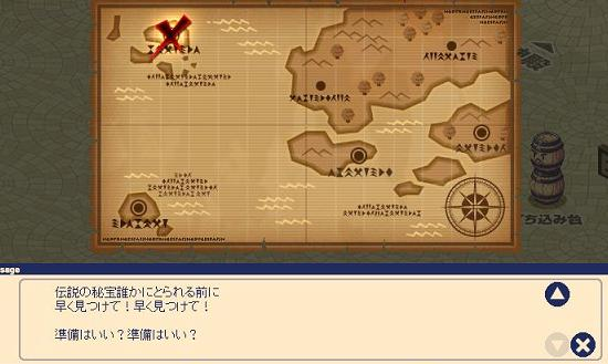 宝のありか 黄金の海7.jpg