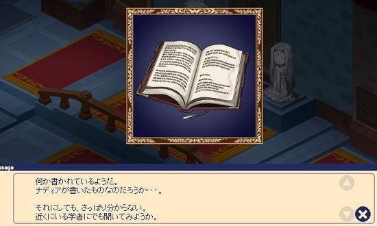 宝物庫11.jpg