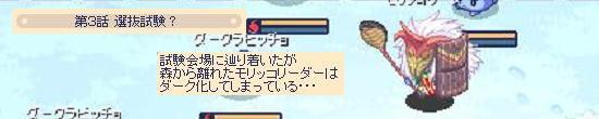 対悪魔10.jpg