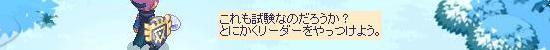 対悪魔11.jpg