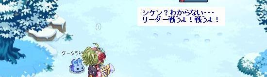 対悪魔12.jpg