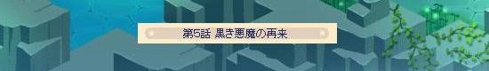 対悪魔17.jpg