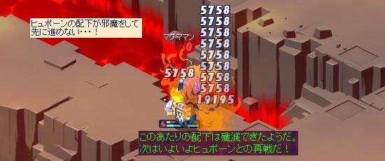対悪魔30.jpg