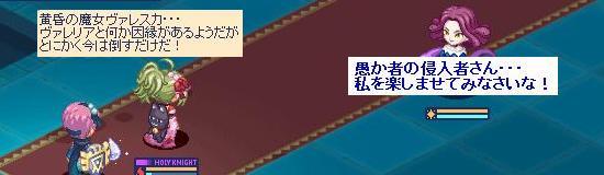 対悪魔44.jpg