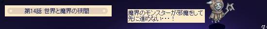 対悪魔47.jpg