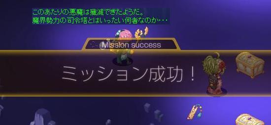 対悪魔48.jpg