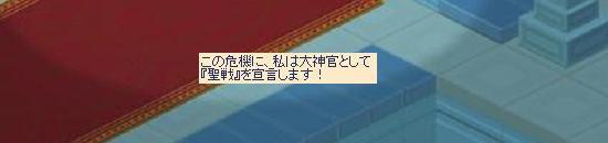 対悪魔5.jpg