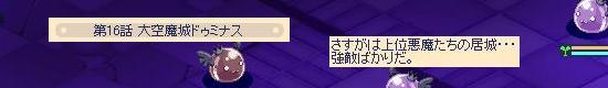 対悪魔52.jpg