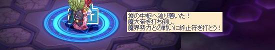 対悪魔55.jpg