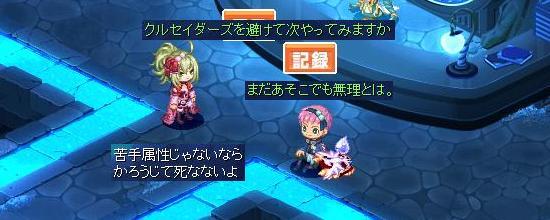 対悪魔59.jpg