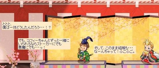 少年の野望11.jpg